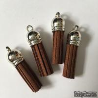 Подвеска - Кисточка из замши с серебристым наконечником, 35х10 мм, цвет коричневый
