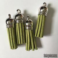 Подвеска - Кисточка из замши с серебристым наконечником, 35х10 мм, цвет оливковый
