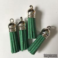 Подвеска - Кисточка из замши с серебристым наконечником, 35х10 мм, цвет лесной зеленый