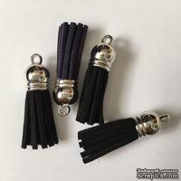 Подвеска - Кисточка из замши с серебристым наконечником, 35х10 мм, цвет черный