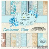 Набор скрапбумаги LemonCraft - Gossamer Blue, 15х15 см