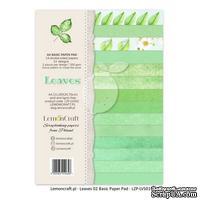 Набор скрапбумаги LemonCraft -  Leaves 02, basic, 21.1х29.7 см, двусторонняя