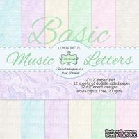 Набор скрапбумаги LemonCraft - Music Letters Basic, фоновые дизайны, 30х30 см, с бонусом
