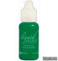 Жидкий жемчуг Ranger - Ivy Green Liquid Pearls