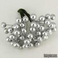 Ягоды калины серебрянные, 8 мм