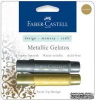 Набор пигментных мелков от Faber Castell - Gelatos (Джелатос) - METALLIC, 2 шт.