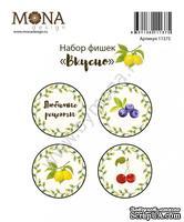 """Набор фишек от Mona Design """"Вкусно"""", 4 шт."""