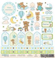 Лист односторонней бумаги от Mona Design - Мой Малыш-Карточки-1, 30х30см