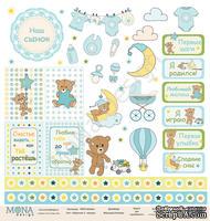 Лист односторонней бумаги от Mona Design - Мой Малыш - Карточки-2, 30х30 см