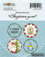 Набор фишек от Mona Design - Сказочная зима