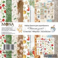 Набор бумаги от Mona Design — Теплая зима, 12 листов, 30,5х30,5см