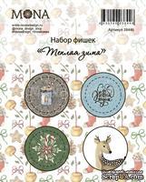 Набор фишек от Mona Design — Теплая зима