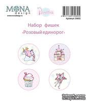 Набор фишек от Mona Design - Розовый единорог, диаметр 2,5 см, 4 шт.