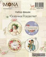"""Набор фишек от Mona Design - """"Сказочное Рождество"""", 4 шт"""