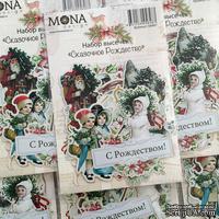 """Набор высечек  от Mona Design - """"Сказочное Рождество"""", 20 шт"""