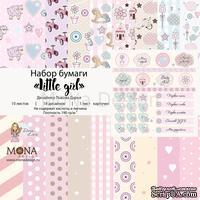 Набор бумаги от Mona Design — Little girl, 10 листов