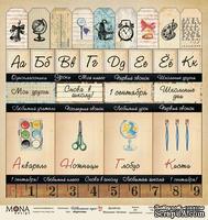 Лист односторонней  бумаги для скрапбукинга от Mona Design - Карточки - Школьная пора, 30,5 х 30,5 см