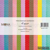 Набор скрапбумаги от Mona Design - Горох базовая коллекция, 12 шт
