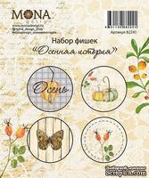 Набор фишек от Mona Design - Осенняя история