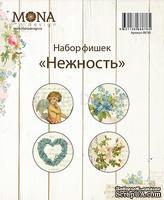 Набор фишек от Mona Design - Нежность, 4 шт