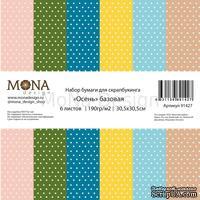 Набор бумаги от Mona Design — Осень (базовая), 6 листов, 30,5х30,5см
