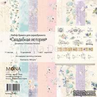 Набор бумаги от Mona Design — Свадебная история, 11 листов