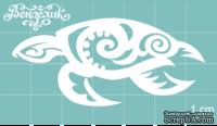 Чипборд от Вензелик - Черепаха, размер: 62x28 мм