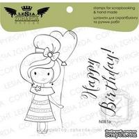 Набор акриловых штампов Lesia Zgharda Happy Birthday! N081a