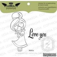 Набор акриловых штампов Lesia Zgharda Love you! N082a