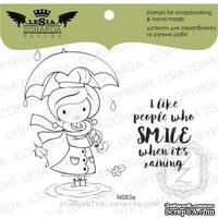 Набор акриловых штампов Lesia Zgharda I like people who smile when it`s raining N083a