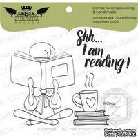 Набор акриловых штампов Lesia Zgharda Shh,,,I am reading! N084a