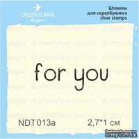 Штампы от Cherrylana - For you, 2,7х1 см