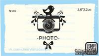 Штампы от Cherrylana -PHOTO-, с птичкой, 2,6х3,2 см