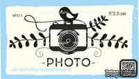 Штампы от Cherrylana -PHOTO-, с птичкой и ветками, 5х2,5 см