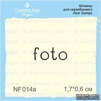 Штампы от Cherrylana - Foto, 1,7х0,6 см