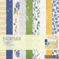Набор односторонней скрапбумаги от Каралики -Васильки, 30х32см, 10 листов, 200г/м2