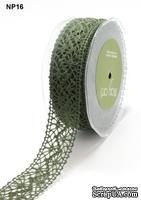 Вязаное кружево Dark Olive, ширина 3,8 см, длина 90 см, цвет оливковый