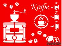 Трафарет - Кофе, 15*20см