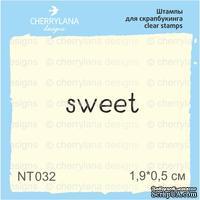 Штампы от Cherrylana - Sweet, 1,9х0,5 см