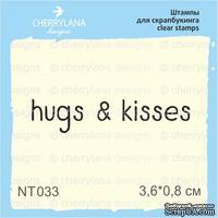 Штампы от Cherrylana - Hugs&kisses, 3,6*0,8 см