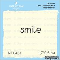 Штампы от Cherrylana - Smile, 1,7х0,6 см - ScrapUA.com