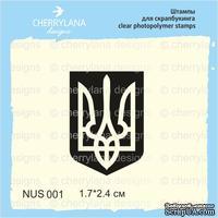 Штампы от Cherrylana - Герб Украины, 1,7х2,4 см