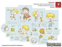 Набор карточек для скрапбукинга от Скрапологии - Мальчик, 19 шт