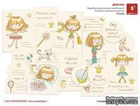 Набор карточек для скрапбукинга от Скрапологии - Девочка, 19 шт