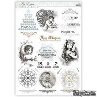 Оверлей Lesia Zgharda OV009a рус, размер 21х30 см.
