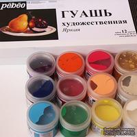 Набор художественной гуаши - Pebeo, 12 цветов, 40мл
