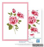 Набор №4 для создания 3D-открытки от Евгения Курдибановская ТМ, 15х20см