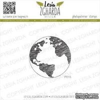 Акриловый штамп Lesia Zgharda Земна куля P015