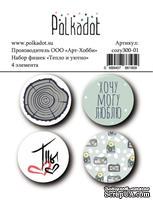 Набор фишек для скрапбукинга от Polkadot - «Тепло и уютно», 4 шт