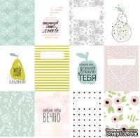 Набор карточек для скрапбукинга от Polkadot - «Нарисуй мне любовь», 7,5х10 см